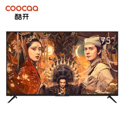 3599元包邮 coocaa 酷开 75P50 75英寸 4K液晶电视