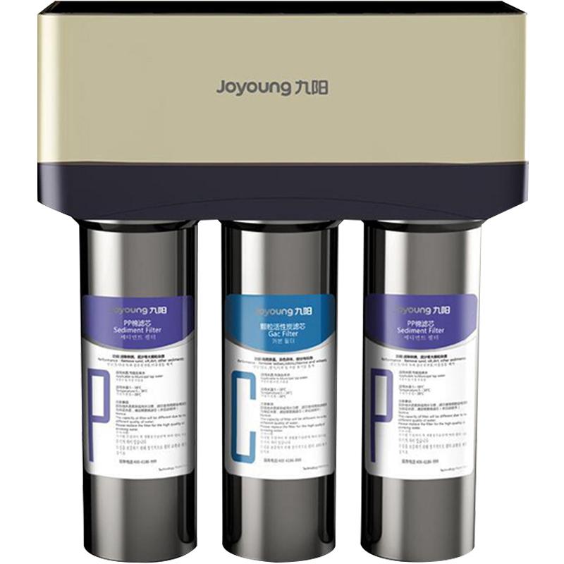 1日0点: Joyoung 九阳 JYW-HC-1583 超滤净水器