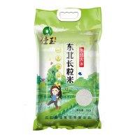 佳玉 东北大米长粒米5kg10斤 寒地一级粳米 非长粒香大米 新米