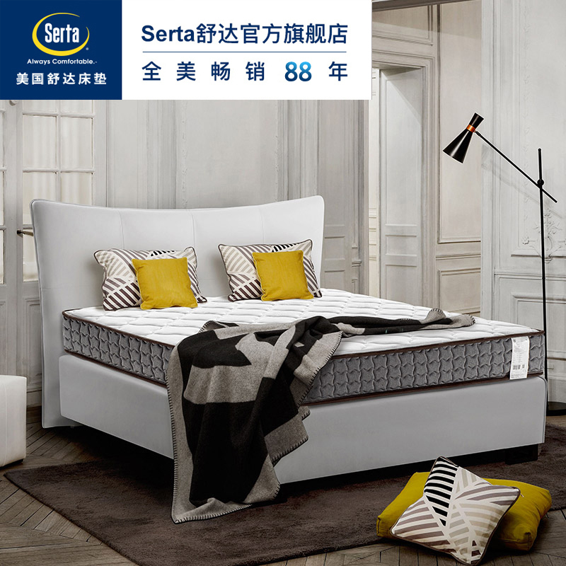 Serta 舒达 布朗B款 双面设计偏硬护脊床垫席梦思 1.8m 双重优惠折后¥3999