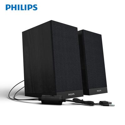 飞利浦(PHILIPS)笔记本台式电脑手机usb木质音响 家庭影音娱乐重低音炮 小音箱居家桌面游戏音响 黑色 (插线版)