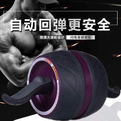 健腹轮腹肌轮美腹瘦腹2020年家用巨轮健腹器闪电客