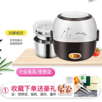 电热饭盒黄金蛋上班族双层插电自动加热蒸饭保温迷你便携的1人2 升级304咖啡色(2个内胆)+礼包