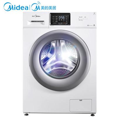 限地区: Midea 美的 MG80V330WDX 8公斤滚筒洗衣机 1169元包邮(需用券)
