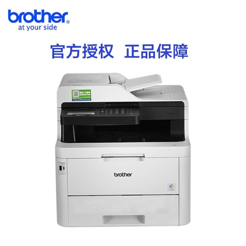 BROTHER MFC-9350CDW DRIVER DOWNLOAD FREE