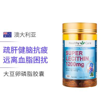 healthy care 大豆卵磷脂胶 囊 100粒 37元包邮(需用券)