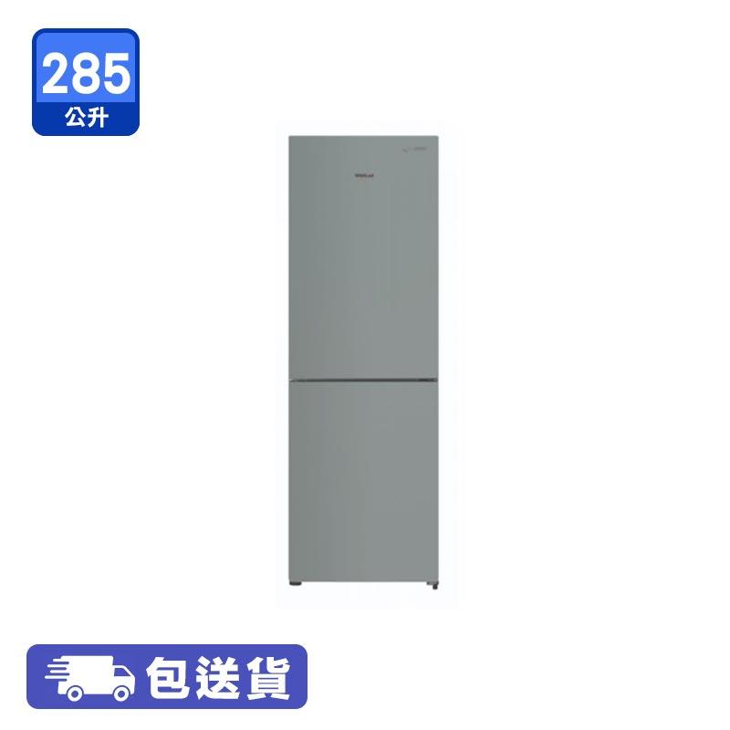 WHIRLPOOL WF2B281RPS 雙門雪櫃 下置式急凍室 / 285公升 / 右門鉸