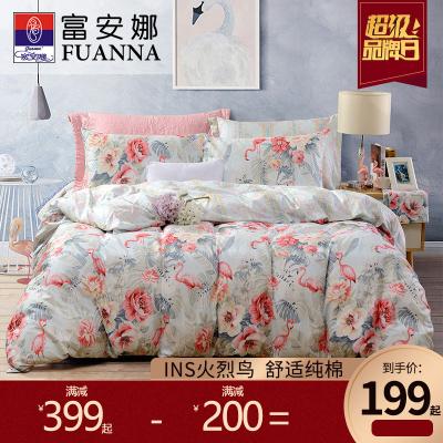富安娜(FUANNA)家纺圣之花ins风北欧床上四件套1.8米双人全棉纯棉少女网红床单被套