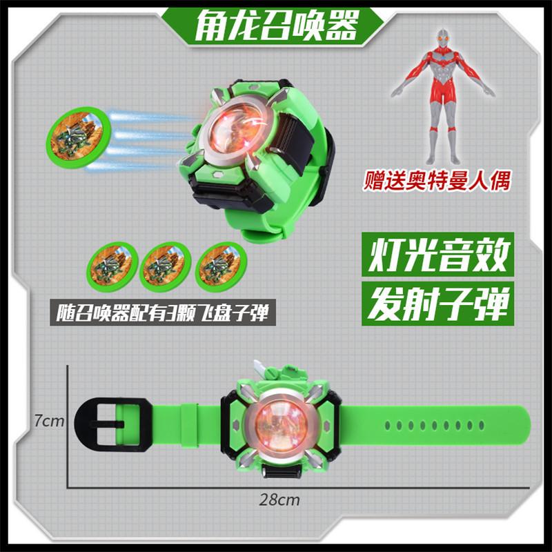 猪猪侠(GG BOND)动漫周边1 正版钢铁飞龙2变形玩具金刚5奥特曼