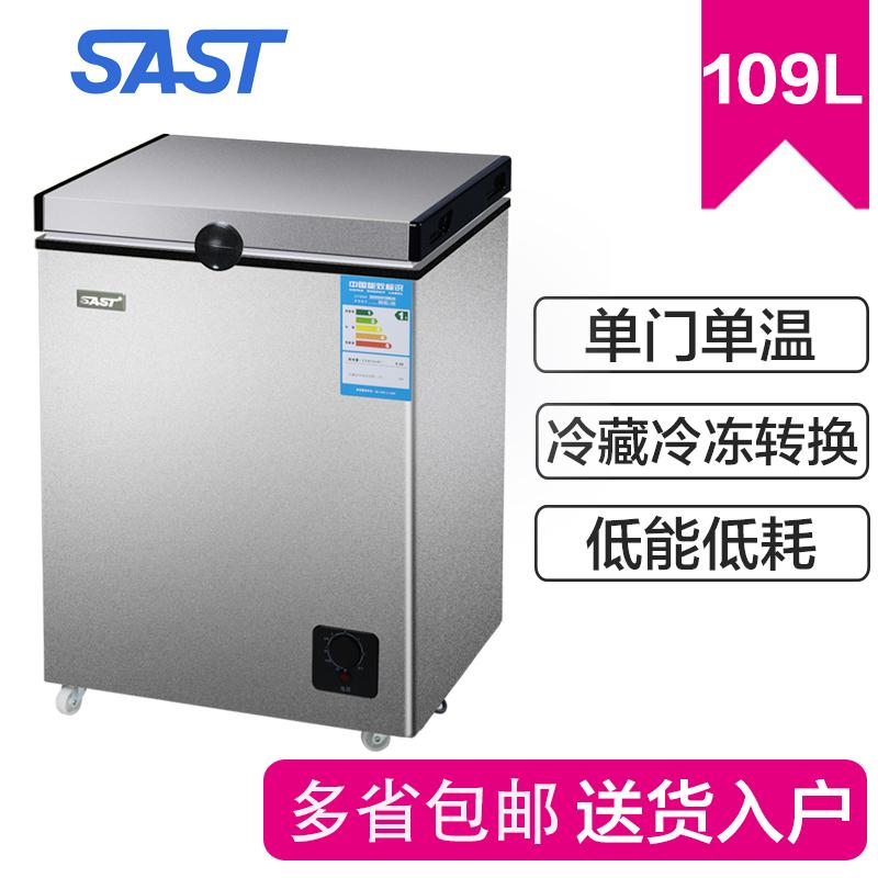 澳柯玛冷冻柜_先科(SAST)冷柜BD/BC-109 先科BD/BC-109L 家用单门单温小型冰柜冷柜 ...