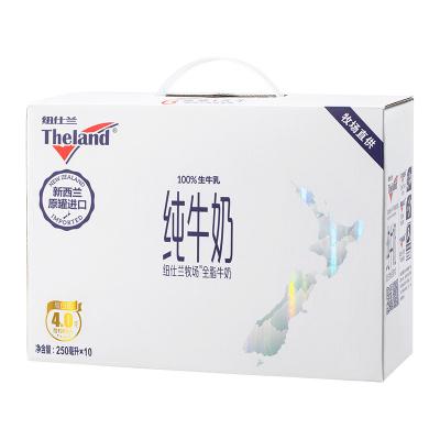 Theland纽仕兰 全脂4.0g蛋白纯牛奶250ml*10盒礼盒装 新西兰进口
