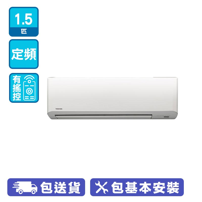 TOSHIBA 東芝 RAS-13BKS 1.5匹 分體式冷氣機 (淨冷系列)