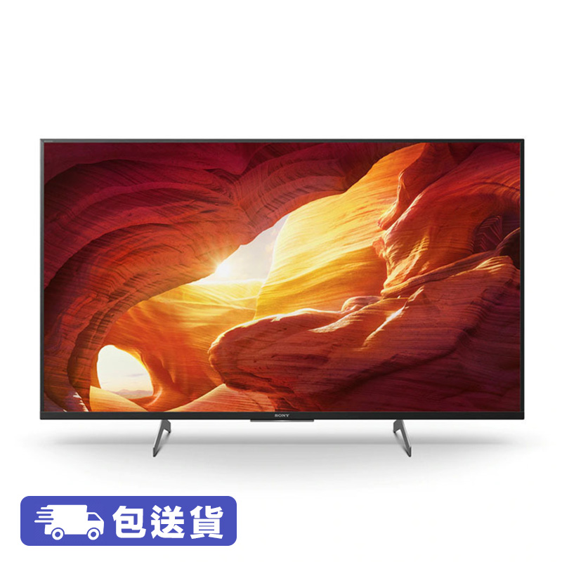 SONY KD-43X8500H 43吋 4K HDR Android 智能電視
