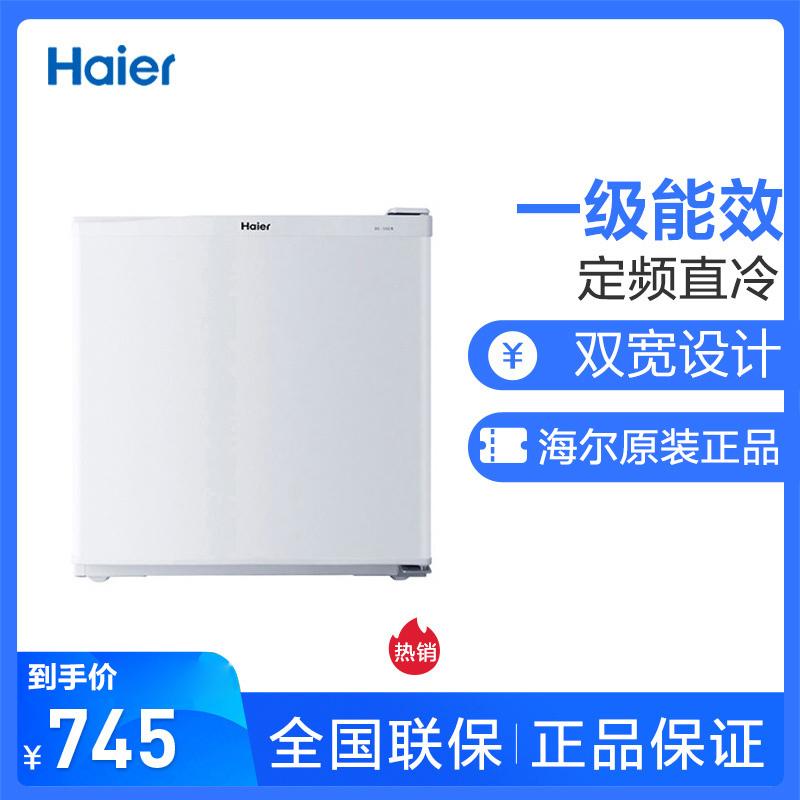 西门子单门电冰箱_海尔(Haier)冰箱BC-50EN 海尔冰箱Haier BC-50EN 小型冰箱 50升L 家用直冷 ...