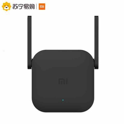 小米wifi放大器pro wifi信号增强器300M无线速率 无线信号增强器 强电版