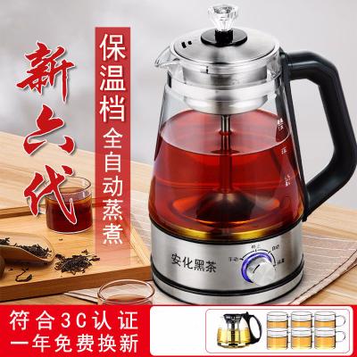 黑茶煮茶器普洱多功能蒸茶器玻璃蒸茶壶养生壶全自动蒸汽煮茶壶 04旋钮款不锈钢(6花茶杯+茶刀)