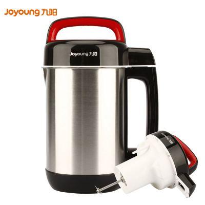 九阳(Joyoung) 豆浆机DJ12B-A10 无网研磨 304不锈钢 1.2L 全自动多功能五谷果蔬汁干豆米糊辅食机