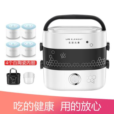 生活元素电热饭盒保温可插电加热便携双层陶瓷预约煮蒸饭器饭锅 双层机械版