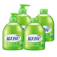 蓝月亮 抑菌洗手组合 抑菌洗手液500g×2+瓶补500g×2 清洁抑菌 滋润保湿 有效抑菌99.9%