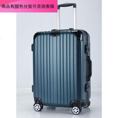 奥洛黛娅 行李箱女拉杆箱男韩版旅行箱学生铝框密码硬箱子可爱登机箱小清新
