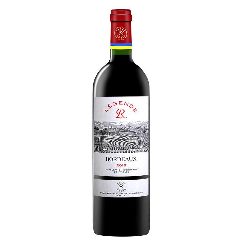 拉菲传奇波尔多2010_拉菲(Chateau Lafite Rothchild)进口葡萄酒 法国进口红酒 拉菲红酒 Lafite ...