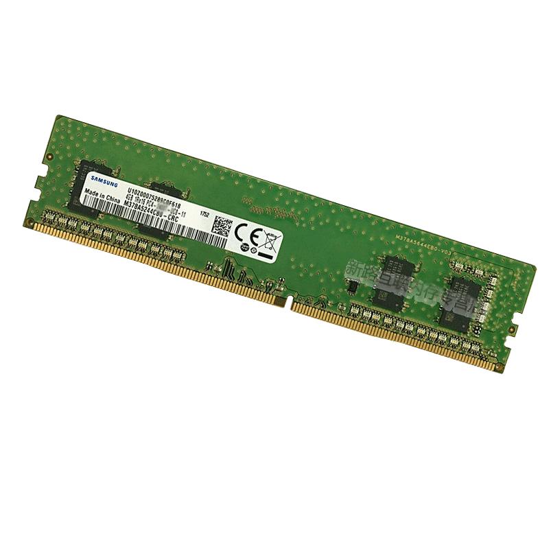 三星(SAMSUNG)内存4G DDR4 2666台式三星(SAMSUNG)原厂4G DDR4 2666