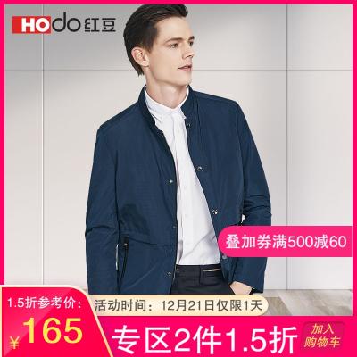 21日0点: Hodo 红豆 HWJ5J3179 男士商务修身夹克