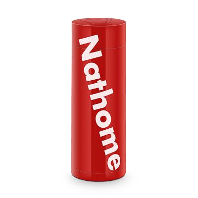 北欧欧慕(nathome) NDB335电热水杯