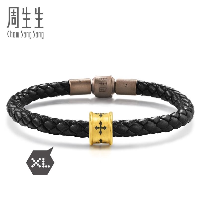 Chow Sang Sang 周生生 Charme XL 86640C 信念串珠手链