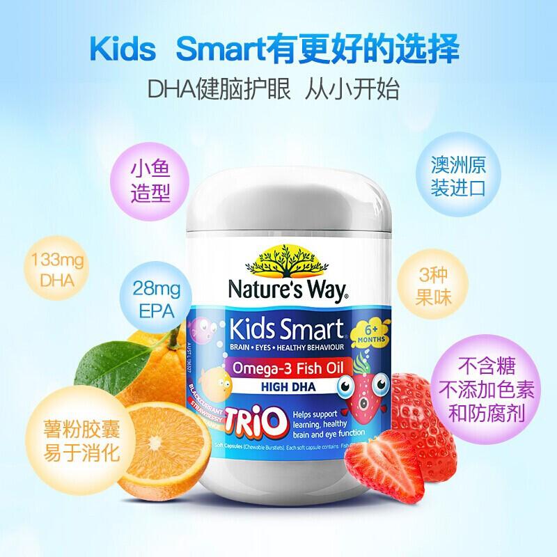 Nature's Way佳思敏儿童水果味软糖三色鱼油180粒/瓶装补充DHA三合一3岁以上报价_参数_图片_视频_怎么样_问答-苏宁易购