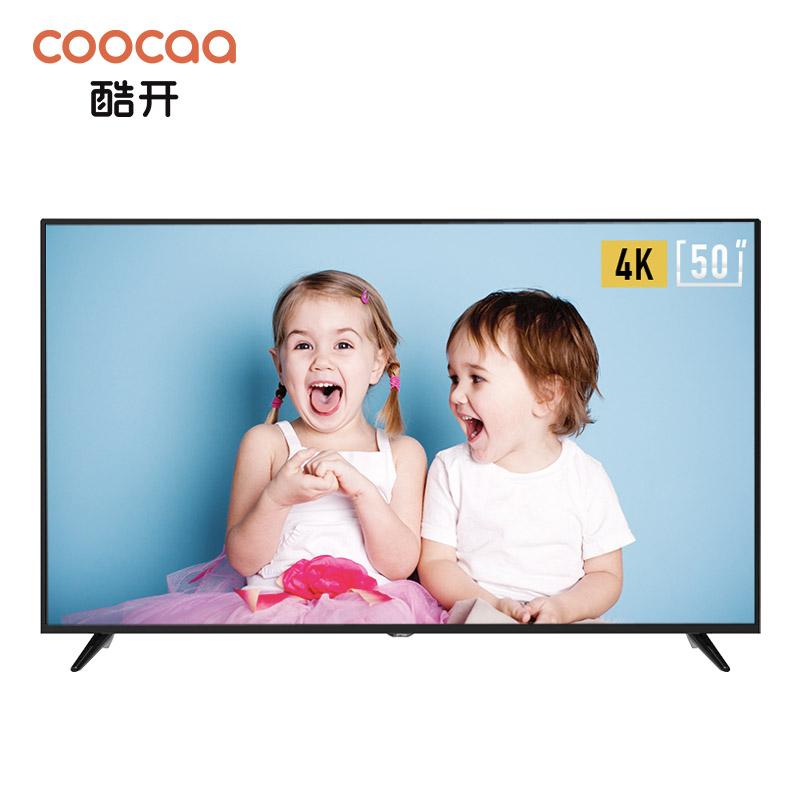 1日0点!coocaa酷开 创维50K5C 50英寸4K高清智能wifi平板液晶电视