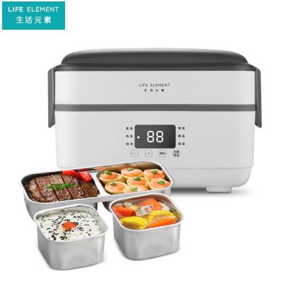 生活元素(LIFE ELEMENT)电热饭盒F36 自动加热保温可插电迷你上班族双层蒸饭带饭显示屏只能触控可蒸煮定时预约