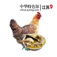 【买一只送一只】农谣 苏北2年农家散养老母鸡 新鲜土鸡肉 整只装 原粮喂养土鸡 杀后净重约1100g 土鸡 顺丰直达
