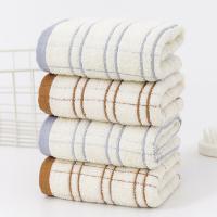 斜月三星家纺 2条装全棉流星雨毛巾 舒适柔软 成人洗脸巾30*60cm