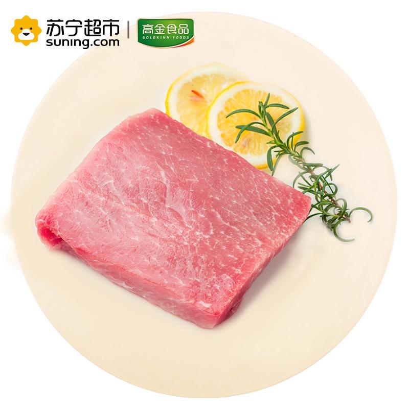 高金食品 供港谷饲猪切块通脊 400g *2件 21.8元(合10.9元/件)