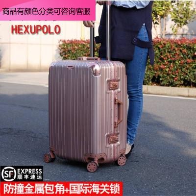 奥洛黛娅 韩版登机箱女20/24拉杆箱商务男行李箱包 大学生旅行箱子22寸铝框