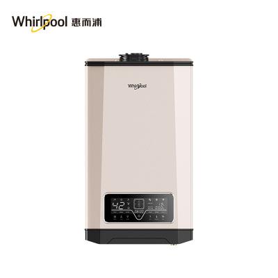 Whirlpool/惠而浦13升燃气热水器JSQ25-T13X1 零冷水 防冻保护 环保水箱 天然气