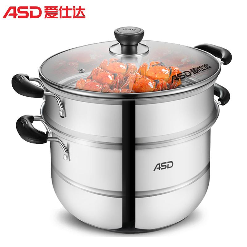 爱仕达(ASD)蒸锅 QVL1526(WG) 26CM食品级不锈钢双层复底 燃气电磁炉通用 可作火锅炖锅
