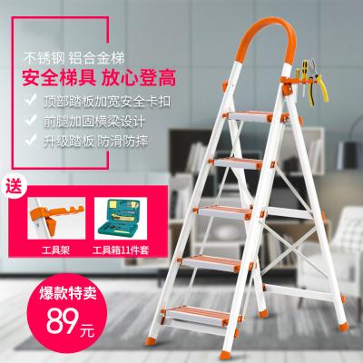 梯子家用折叠室内铝合金多功能梯子人字梯爬梯不锈钢扶梯子单侧梯法耐(FANAI)家用梯橙色标准不锈钢三步梯(无防滑条)