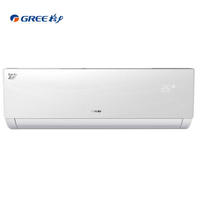GREE 格力 KFR-35GW/(35592)FNhAc-A1(WIFI) 变频空调挂机 1.5匹 2799元包邮(需用券)