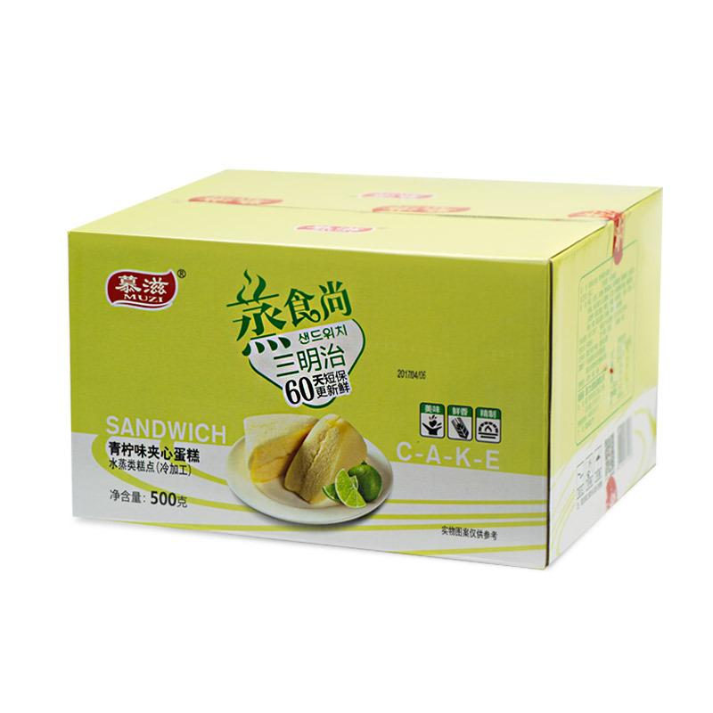 MUZI 慕滋 三明治青柠檬味面包500g 9.9元