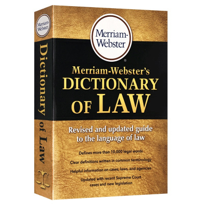 韦氏法律词典 英文原版字典 Merriam Webster's Dictionary of Law 英文版韦氏英英词典