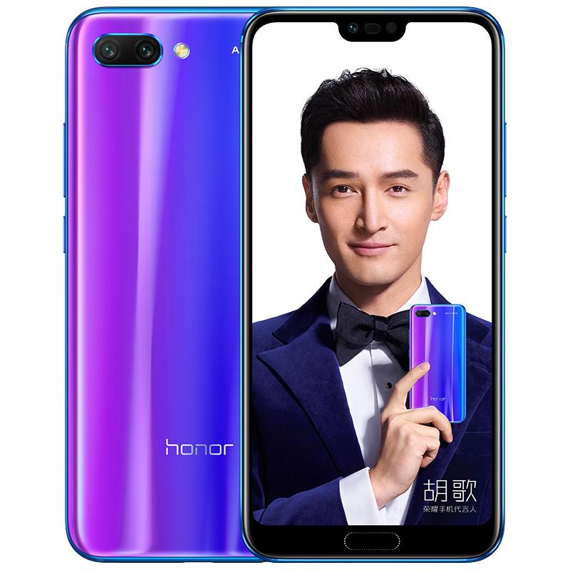 历史低价 HUAWEI华为 荣耀10智能手机6GB+64GB 幻影蓝