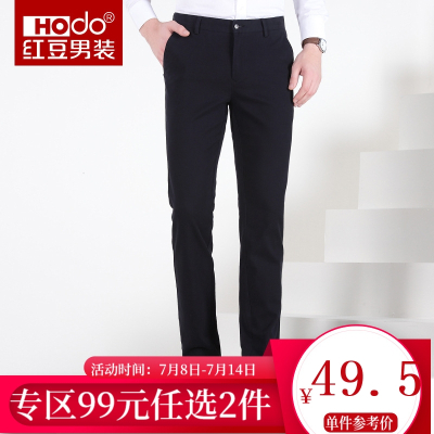 Hodo 红豆 DXIBK192S 男士休闲裤