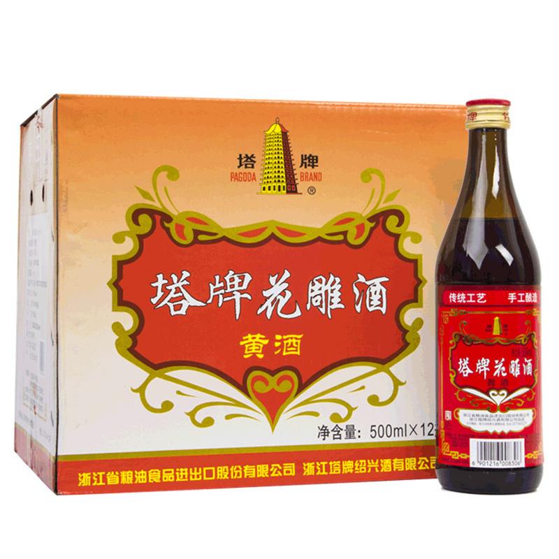 《【苏宁自营】塔牌陈年花雕酒 15度 500ml*12瓶 55元(双重优惠)》