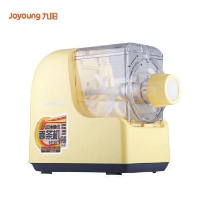 面条机家用全自动智能压面机电动小型多功能饺子皮制面机N21
