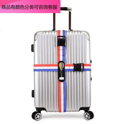 奥洛黛娅 带子旅游拉杆行李箱的外包装袋打包带拉杆箱箱子捆绑带捆扎带加厚