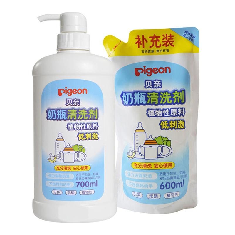 贝亲(PIGEON)母婴幼儿童奶瓶清洗剂组合装700ml+600ml PL156 奶瓶清洁剂