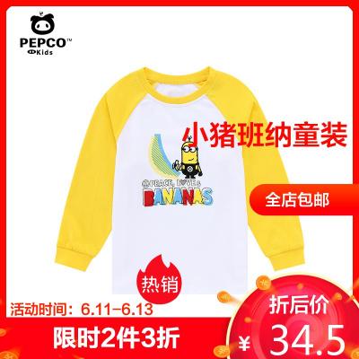 PEPCO 小猪班纳 男幼童长袖T恤 低至34.5元