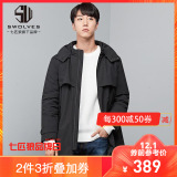 SEPTWOLVES 七匹狼 191870701795 男装羽绒服 *2件 678.2元(合339.1元/件)